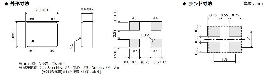 """大河晶振简介: 西安大河晶振科技有限公司是日本株式会社(RIVER ELETEC CORPORATION)的附属公司,负责RIVER晶振在整个中国大陆地区的市场营销活动。RIVER ELETEC是以生产晶体、晶振为主的电子元器件厂家。尤其在SMD型(表贴型)小型水晶元器件方面一直处于行业领先地位,积累了许多独特的技术,赢得了""""小型元器件找RIVER""""的信誉。 自1949年生产电阻以来,公司一贯重视开发具有独特性能的元器件,经过60多年的发展,RIVER ELET"""