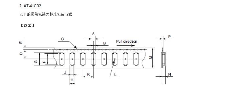28接晶振电路图