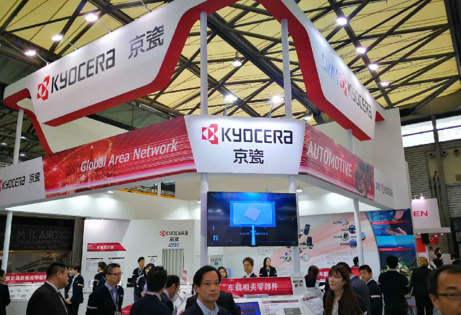 kyocera京瓷CX3225SA晶振特点是什么?
