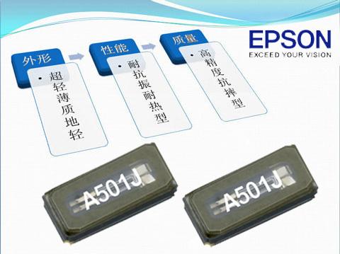 Q13FC1350004900晶振无人机模块的最佳之选