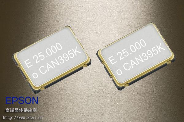 SG7050CBN
