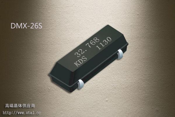 DMX-26