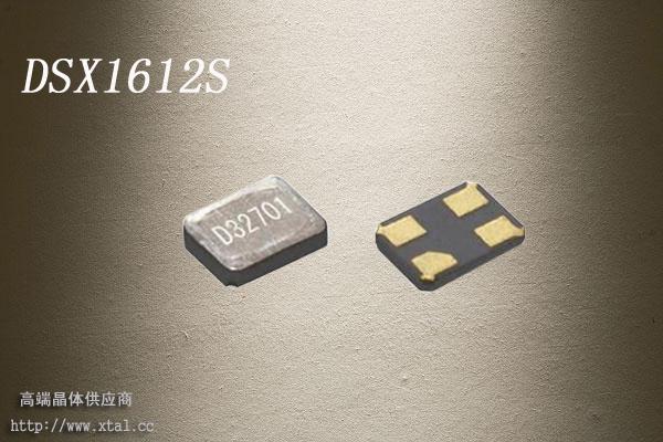DSX1612S