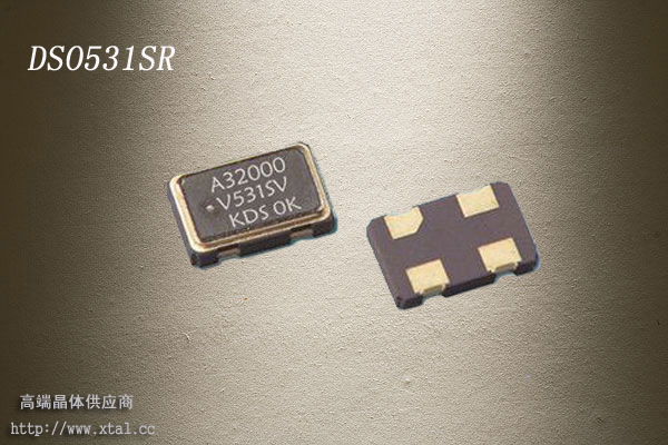DSO531SR