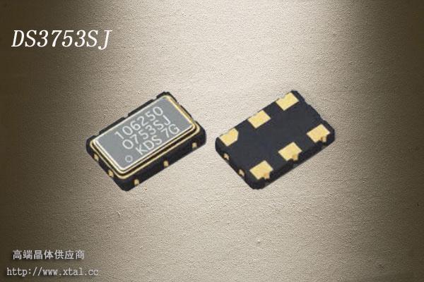 DSO753SJ