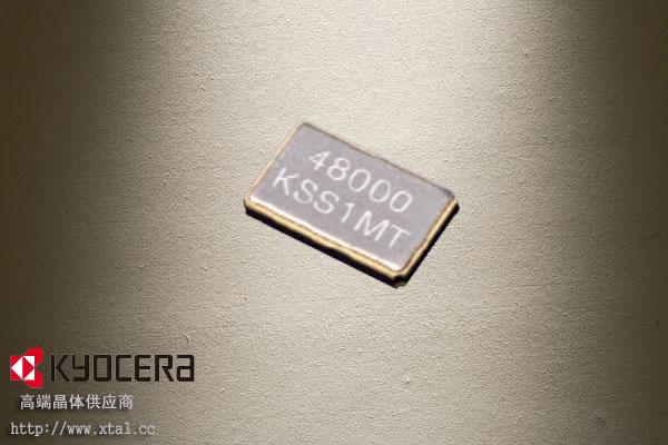 CX5032SB
